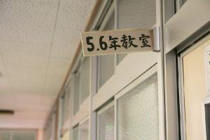 35.さわやか茶屋_教室