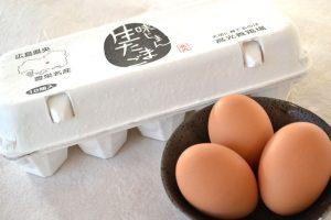 高光養鶏場卵