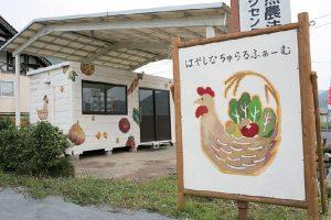 22.はやし_自販機