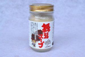 きのこセンターマイタケスープ