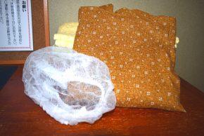 酵素風呂雅浴衣