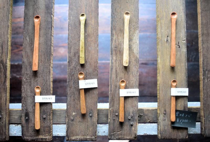 9.木製カトラリーレタッチ