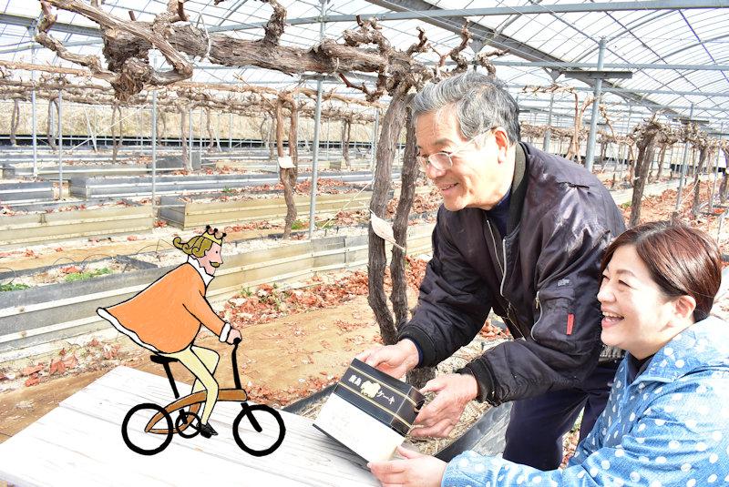 菊田農園王様
