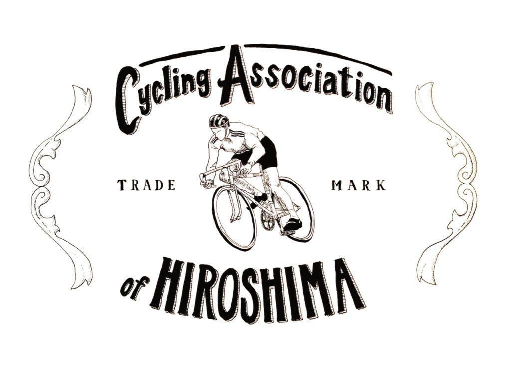 広島県サイクリング協会オフィシャルロゴマーク